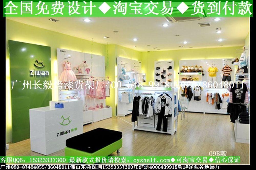 广州长毅货架展柜厂最新童装店装修图片,十五