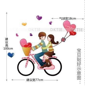 单车恋曲大号墙贴效果图尺寸.jpg