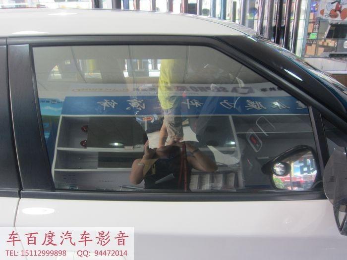 佛山车百度专业汽车贴膜 MG3全车雷朋贴膜 防爆膜 Powered by Discuz高清图片
