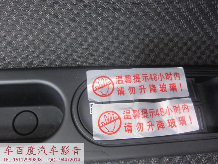 佛山车百度专业汽车贴膜 MG3全车雷朋贴膜 汽车服务高清图片