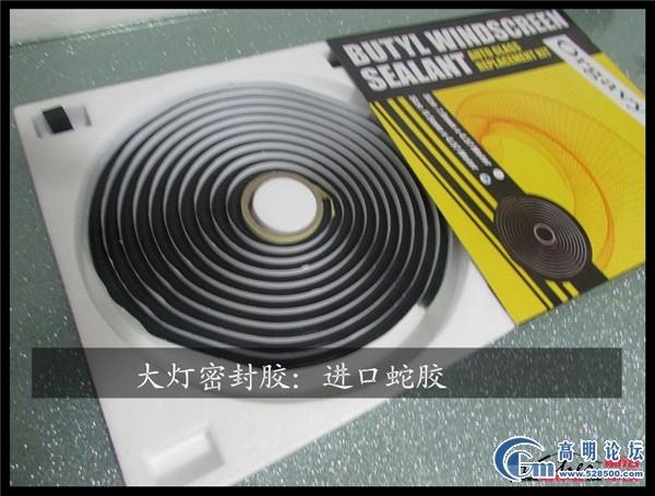 广东第一辆纯进口道奇公羊大灯升级海拉5双光透镜氙气灯 黄金眼雾灯 高清图片