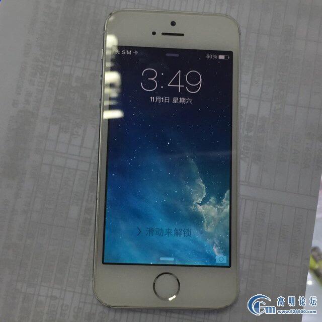 去香港手机能用吗