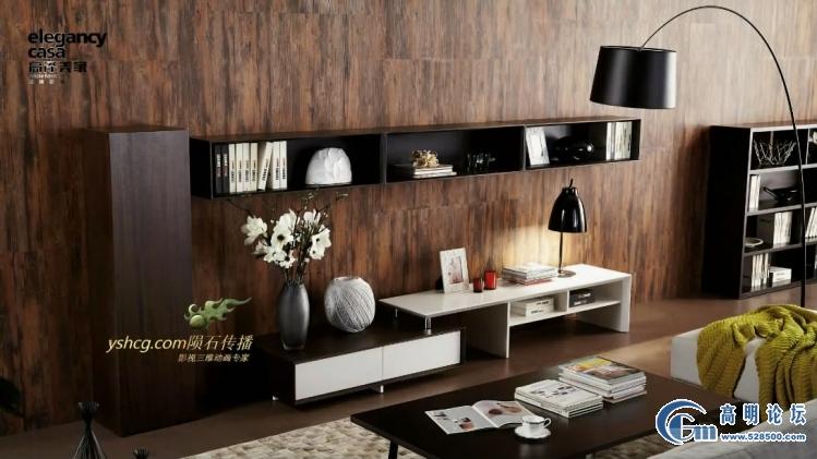 广州电子定制家具画册视频宣传片-广告设计 印红木家具总经理中信图片