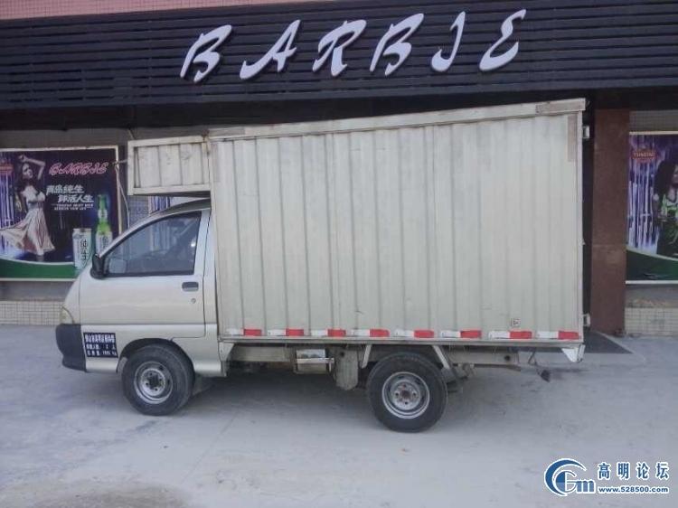 急轉五菱箱式貨車高清圖片