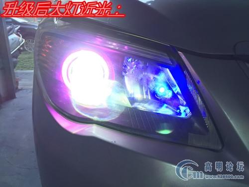比亚迪l3升级海南星 雪莱特5500k氙气大灯 紫色天使眼 红色高清图片